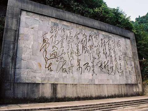 尖山战斗遗址纪念碑旅游景点图片