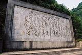 尖山战斗遗址纪念碑