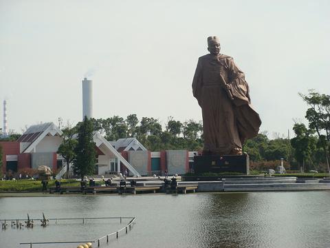 郑和公园旅游景点图片