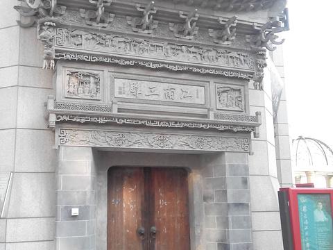 江南三雕艺术馆旅游景点图片
