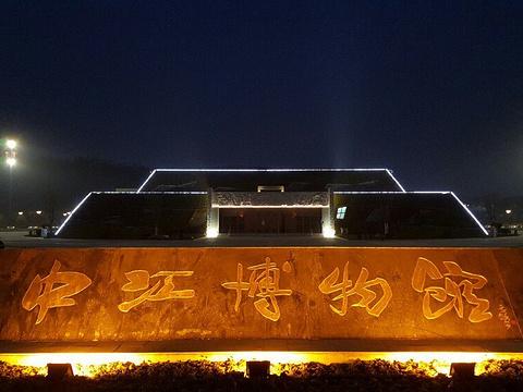中江博物馆旅游景点图片