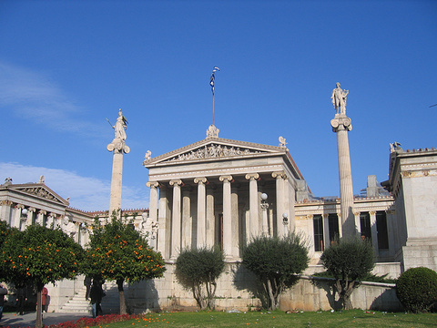 The Ioannis Sykoutris Library