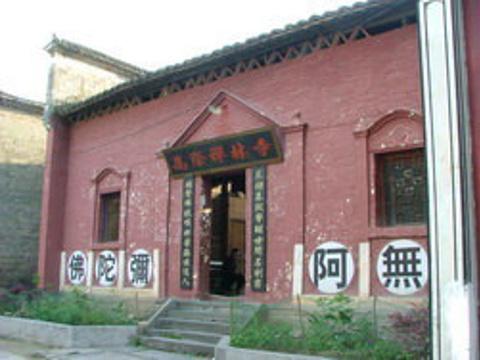 高际禅林寺旅游景点图片