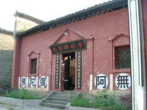 高际禅林寺