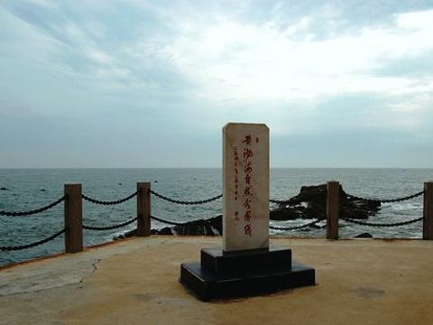 老铁山黄渤海分界线旅游景点图片