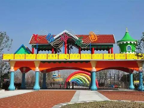 大脚板乐园旅游景点图片