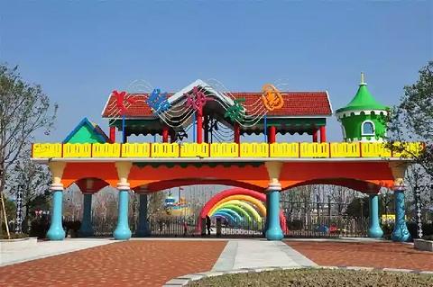 大脚板乐园的图片