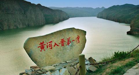 吕梁旅游图片