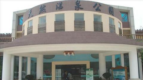 惠州龙门天然(尚天然)温泉度假村