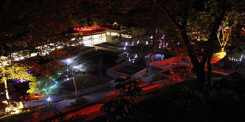 红河谷热海温泉