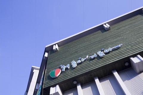 韩国美容博物馆