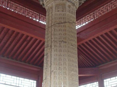 彼岸寺碑旅游景点图片