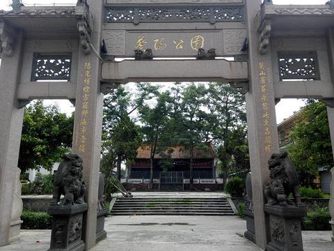 葵阳公园旅游景点图片