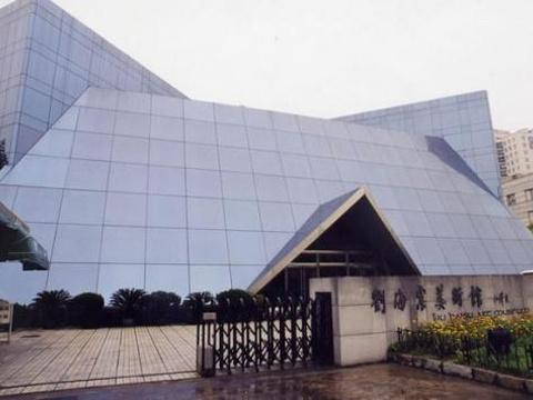 刘海粟美术馆旅游景点图片