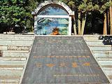 马哈只墓碑