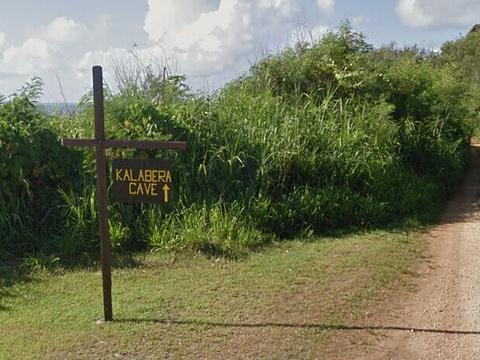 卡拉贝拉洞穴旅游景点图片