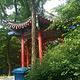 元宝山公园