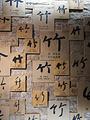 中国竹工艺精品展示馆