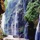 天星国家森林公园