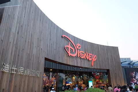 上海迪士尼旗舰店(陆家嘴店)