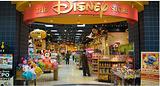 香港迪斯尼乐园奇妙店(香港机场T2)