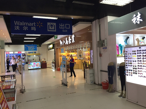 沃尔玛沃尔玛(河南)百货有限公司郑州中原西路分店(中原万达广场店)