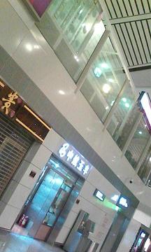 黔秀元土特产超市