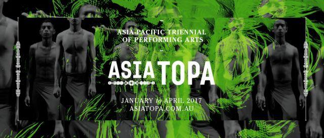 亚太地区表演艺术三年展
