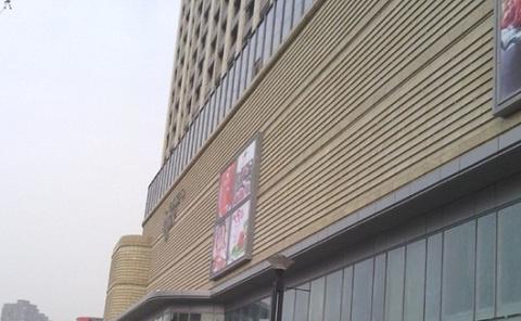 吾悦国际广场