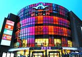 香港新世界百货