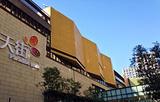 龙湖北城天街商场