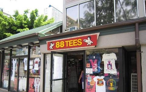 88 Tees