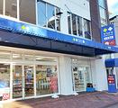 札幌药妆(阿寒湖温泉店)