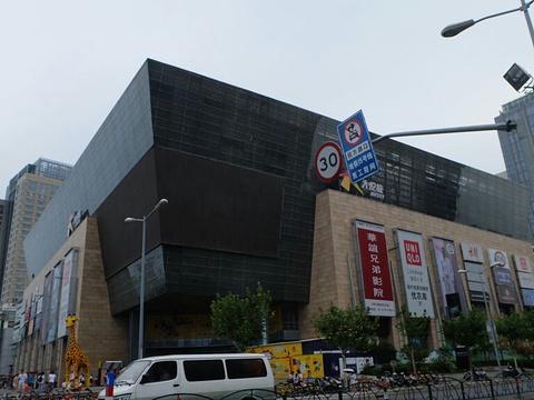 长风大悦城旅游景点图片