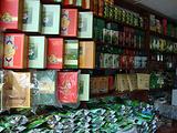 茶叶批发零售