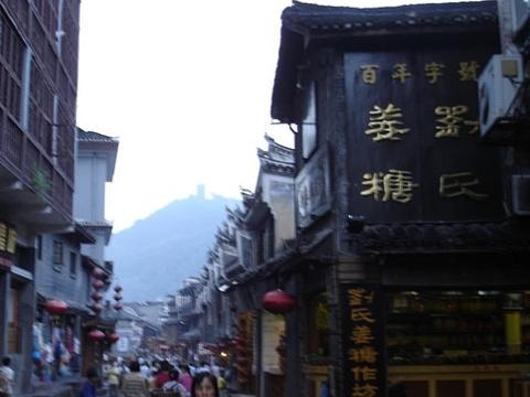 刘氏姜糖(文星街总店)旅游景点图片