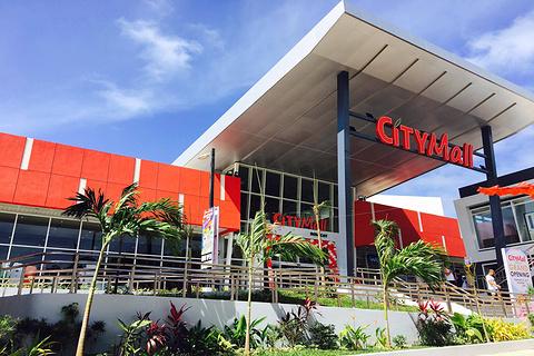 CityMall Boracay