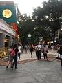 惠福路商业街