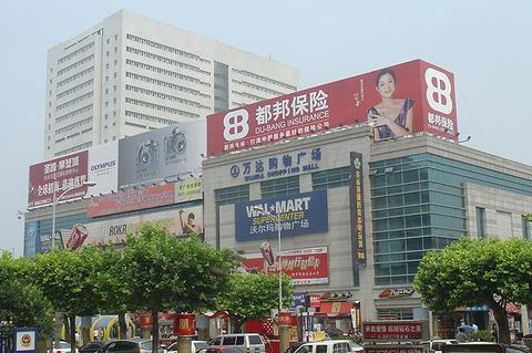 泉城路商业区