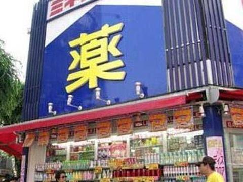 SUNDRUG(新京极店)旅游景点图片