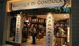 贡多拉礼品及售票廊(威尼斯人酒店)
