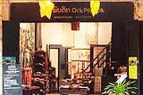 Ock Pop Tok Store