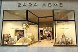 ZARA(城市生活广场店)