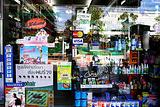 Winai Pharmacy