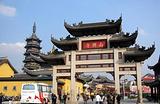 南禅寺商贸区