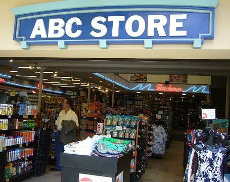 ABC平价商店