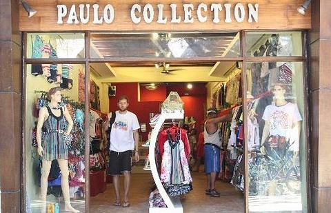 圣保罗收藏