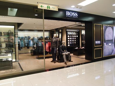 BOSS(台南西门新光三越百货店)