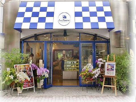 La Pause面包店旅游景点图片