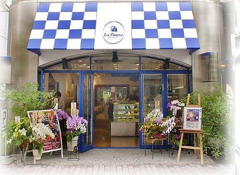 La Pause面包店